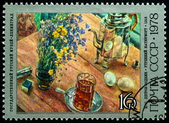 """Painting """"Morning Still Life"""" by Petrov-Vodkin on postage stamp"""