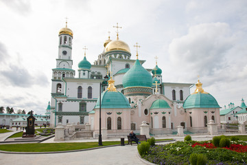 New Jerusalem Monastery. Russian Federation. Moscow area. Istra.