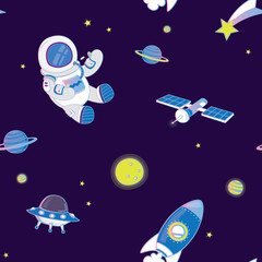 Vector pattern illustration of space objects on dark blue background.