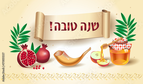Rosh hashanah card jewish new year greeting text shana tova on rosh hashanah card jewish new year greeting text shana tova on hebrew m4hsunfo