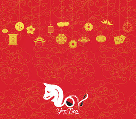 Oriental Happy Chinese New Year 2018. Year of Rooster Design. Year of the dog