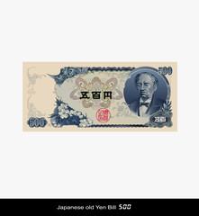 eps Vector image: Japanese old Yen Bill 500