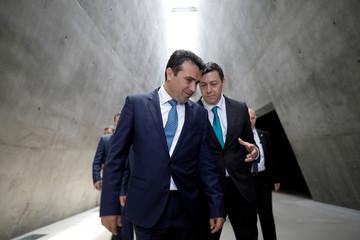 Prime Minister of Macedonia Zoran Zaev visits Yad Vashem in Jerusalem