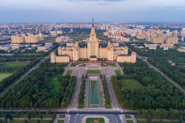 Moscow state university main campus and green park. Russia. Aerial view.