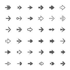 Set of grey vector arrows