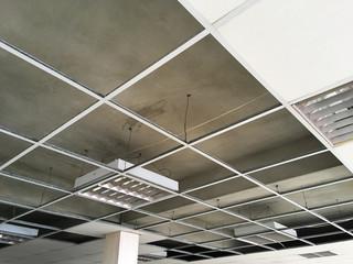 structure of ceiling suspension.