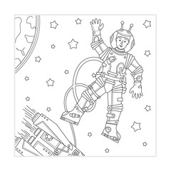 Coloring page for kids - outer space, astronaut or cosmonaut,spaceship, Earth and stars