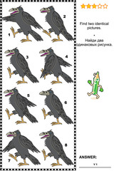 Visual puzzle: Find two identical pictures of marching ravens. Answer included.