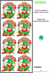 Visual puzzle: Find two identical images of St. Patrick's Day themed badges with leprechaun the shoemaker. Answer included.