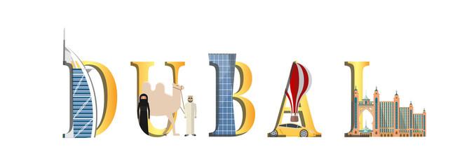 Travel infographic.Dubai infographic, Dubai lettering and famous landmarks ,Discover Dubai concept.