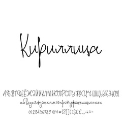 Cyrillic alphabet. Title in Russian - Cyrillic. Set of uppercase, lowercase letters, numbers and special symbols. Swatch and strokes for your design for your design