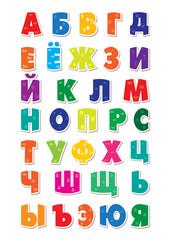 Cute funny childish russian alphabet. Vector font illustration