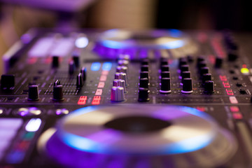 dj party mixer