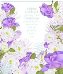 Summer watercolor flowers. Vector beauty invitation card background