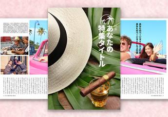 A4変形版の日本語縦組み雑誌(特集レイアウト付き)