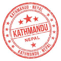Kathmandu Nepal Stamp
