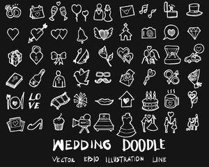 Wedding doodles sketch vector icon ink on chalkboard eps10