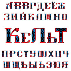 beautiful Russian font in Celtic style