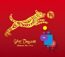 Chinese new year 2018 background with lantern and full moon. Year of the dog (hieroglyph: Dog)