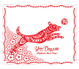 Red paper cut dog in frame and flower symbols (hieroglyph: Dog)