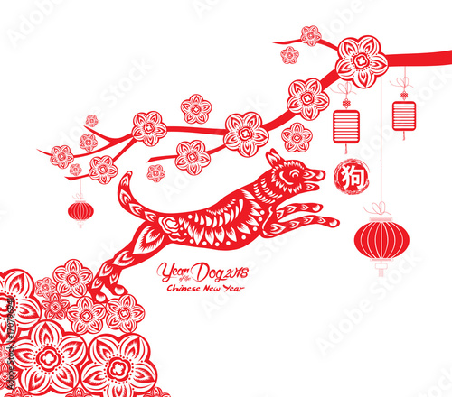 Happy Chinese new year 2018 card year of dog (hieroglyph: Dog ...