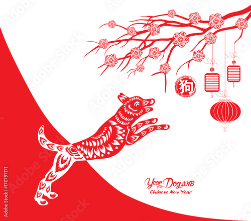 Happy Chinese new year 2018 with blossom card year of dog ...