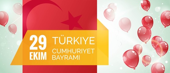 29 ekim Cumhuriyet Bayrami, Republic Day Turkey. 29 october Republic Day Turkey and the National Day in Turkey. Independence Day greeting card.  Vector illustration