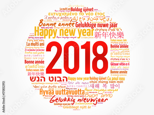 2018 happy new year in different languages celebration word cloud 2018 happy new year in different languages celebration word cloud greeting card m4hsunfo