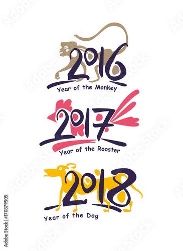 Vector Template Handwritten Figures Monkey 2016 Rooster 2017 Dog
