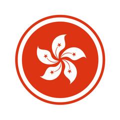 Hong Kong symbol