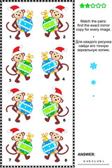 Christmas or New Year themed visual puzzle: Match the pairs - find the exact mirrored copy for every image of christmas monkey. Answer included.