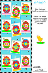 Visual logic puzzle (suitable both for kids and adults): Find the three totally unique postage stamps with colorful painted easter eggs. Answer included.