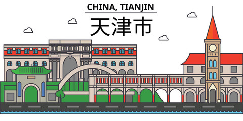 China, Tianjin. City skyline: architecture, buildings, streets, silhouette, landscape, panorama, landmarks. Editable strokes. Flat design line vector illustration concept. Isolated icons Papier Peint