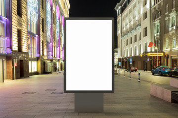 Blank street billboard at night. Fotomurales