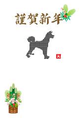 イヌのイラスト年賀状テンプレート2018戌年