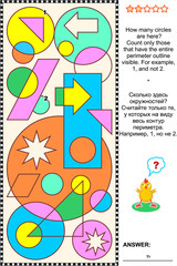 Educational visual math puzzle: Find and count all the circles. Answer included.