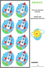 Visual puzzle: Find two identical pictures of rockets or spaceships. Answer included.