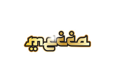 Mecca city town saudi arabia text arabic language word design