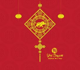 Chinese New Year Lantern Ornament Vector Design. Year og the dog 2018 (hieroglyph: Dog)
