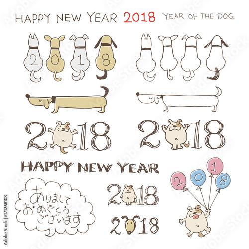 戌年 犬と年号2018賀詞 年賀状イラスト素材 Stock Image And