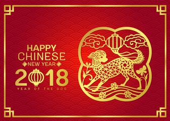 Happy Chinese new year 2018 card with Gold paper cut Dog zodiac and lantern in frame on red background vector design