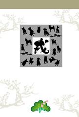 戌年の犬と梅の木のイラスト年賀状テンプレート縦型