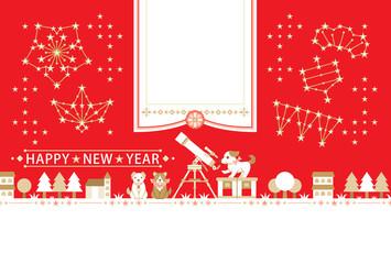 2018年2030年戌年完成年賀状テンプレート「おめでたい天体観測写真フレーム」HAPPY NEW YEAR