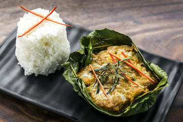 traditional Cambodian khmer  fish amok curry Fototapete