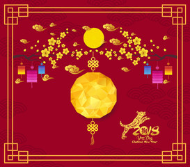 Happy Chinese new year 2018 card with dog, blossom and lantern, Year of the dog (hieroglyph: Dog)