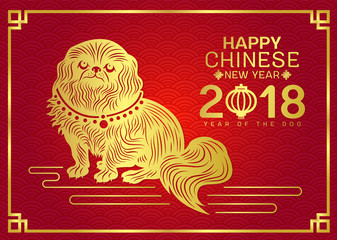 Happy Chinese new year 2018 card with Gold paper cut china Dog zodiac  on red background vector design