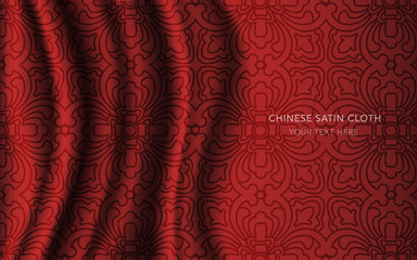 Traditional Red Chinese Silk Satin Fabric Cloth Background curve cross geometry line