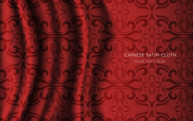 Traditional Red Chinese Silk Satin Fabric Cloth Background curve cross spiral flower