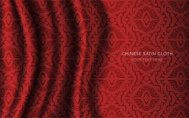Traditional Red Chinese Silk Satin Fabric Cloth Background spiral cross kaleidoscope