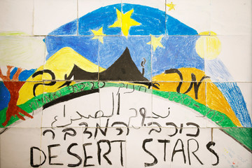 The logo of Desert Stars school, depicted by the pupils, is seen at their school near the Bedouin city of Rahat in Israel's southern Negev Desert